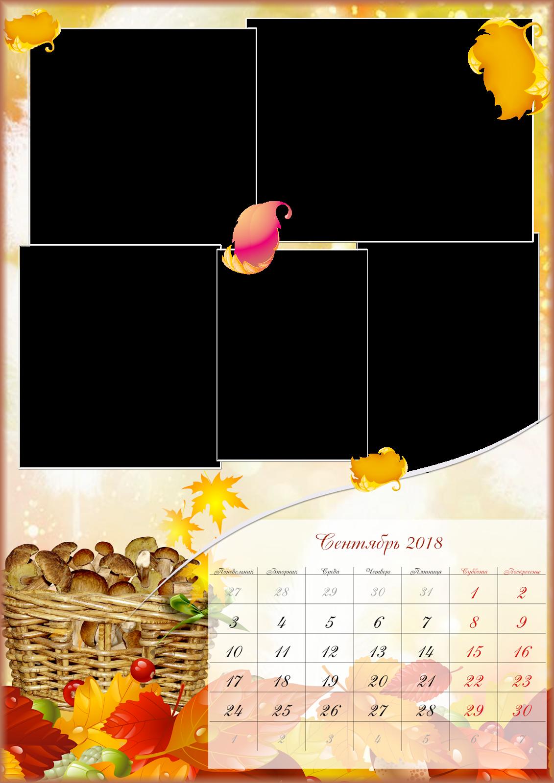 6 марта картинки шаблоны календаря, картинки отличного