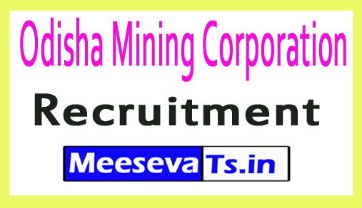 Odisha Mining Corporation OMC Recruitment