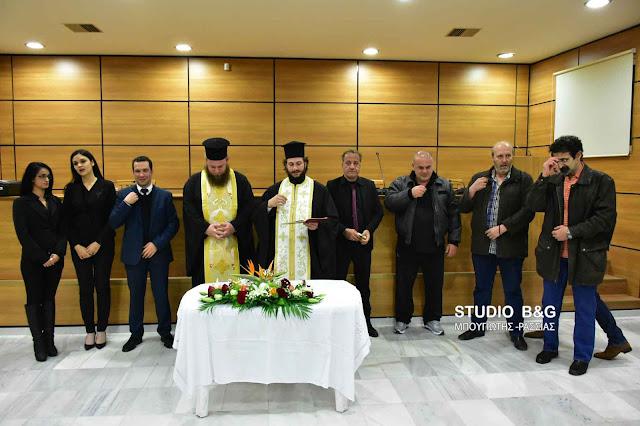 Η Ένωση Γραφείων Κηδειών Πελοποννήσου έκοψε βασιλόπιτα και ευχήθηκε καλές δουλειές  (video) DSC 4402PITA