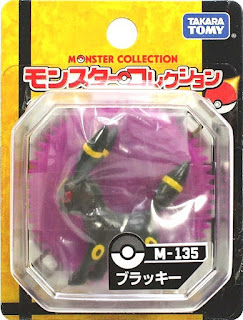 Umbreon figure Takara Tomy Monster Collection M series