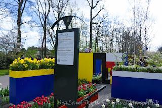 庫肯霍夫公園, Keukenhof, 荷蘭, holland, netherlands