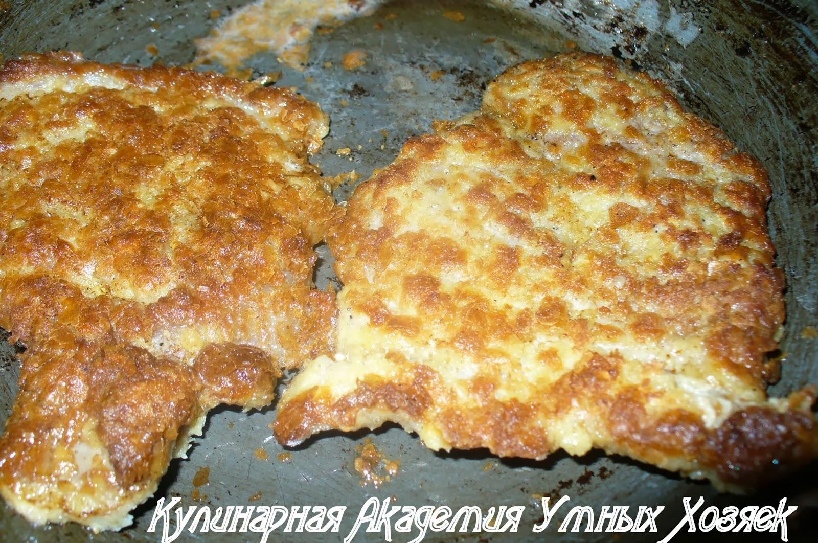 карбонат в картофельной корочке рецепт с фото