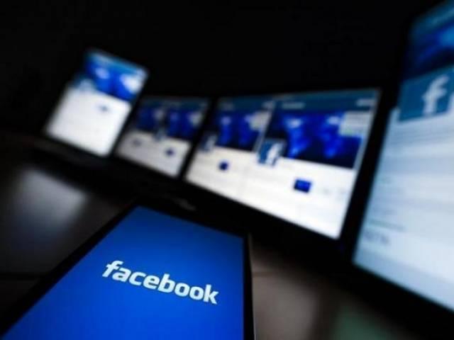Facebook Kini Dapat Menerjemahkan Posting Anda ke Dalam Bahasa Lain