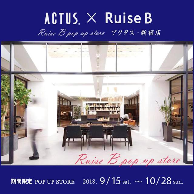 ACTUS×RuiseB全国キャラバンvol.6、東京は新宿店!期間限定ポップアップストア