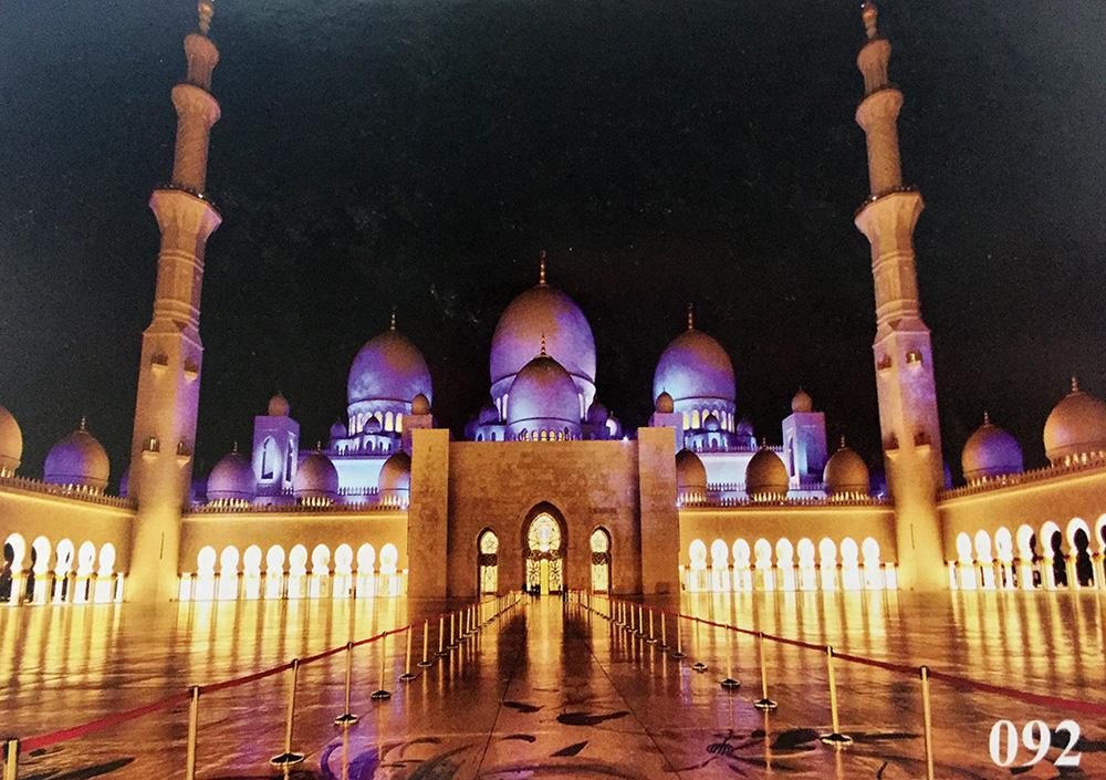 jual dinding wallpaper masjid