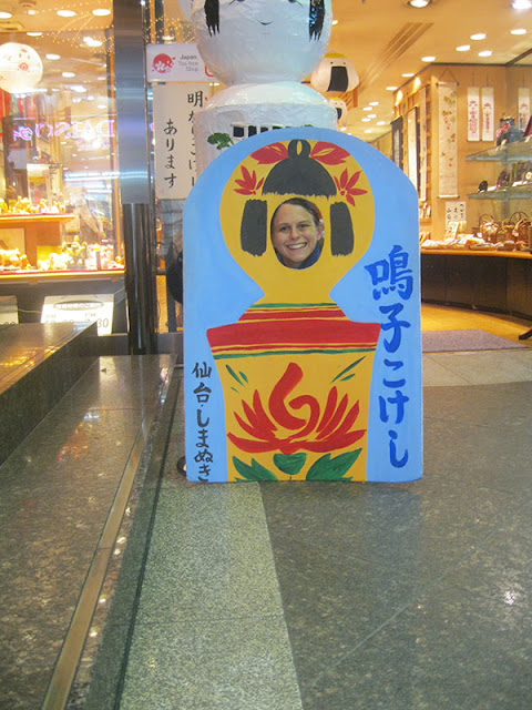 A Shop For Kokeshi, Sendai.