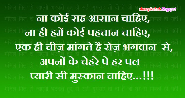 Muskan Girl Wallpaper Beautiful Muskan Shayari In Hindi Muskan Sms For