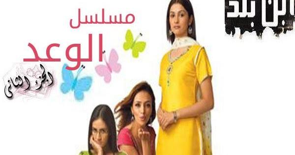 حريم السلطان الجزء الثاني الحلقة 84