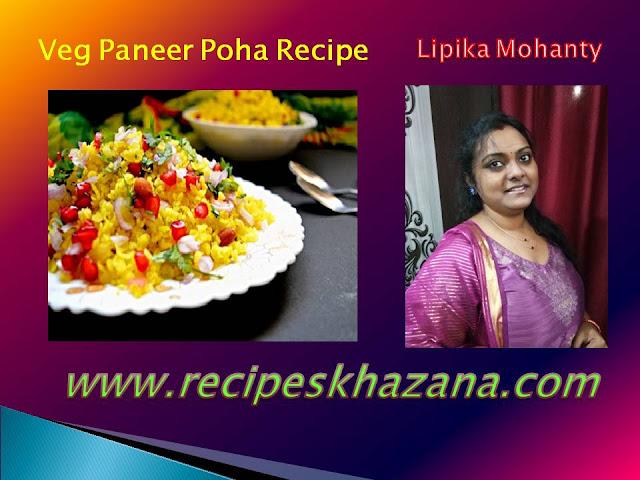Veg Paneer Poha Recipe