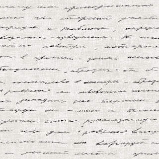Freedom duvar kağıdı 14239-3