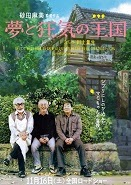 Watch The Kingdom of Dreams and Madness Online Free in HD