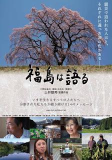 http://www.doi-toshikuni.net/j/fukushima/img/fukushima%20wa%20kataru_AB.pdf
