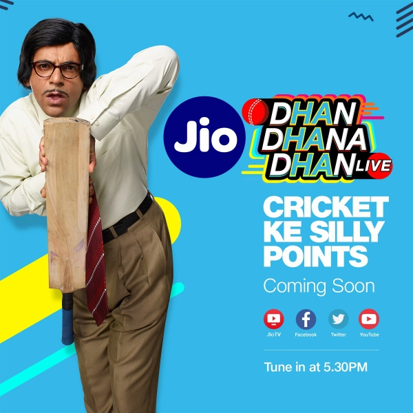 Reliance Jio launches 'Jio Cricket Season Pack' at Rs 251 to offer 2GB per day with a validity of 51 days