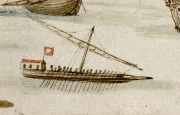 Portuguese Galley Warship