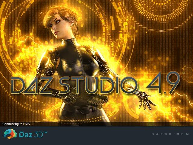 DAZ Studio Pro 4.9.1.30