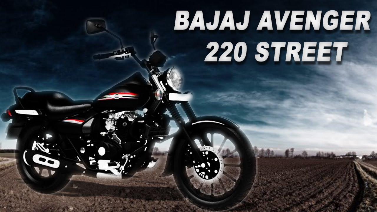bajaj avenger 220 street bike images & hd wallpaper - wallpaper hd