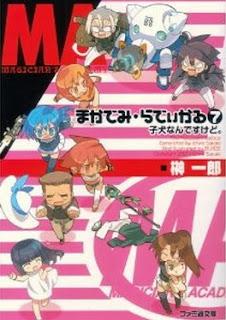 まかでみ・らでぃかる 第01-07巻 [Macademi Radical vol 01-07]
