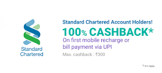 PhonePe - Get 100% Cashback on First Recharge/Bill Payment (Standard Chartered Bank)