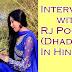 Interview Wih Famous Radio Jockey Pooja (Dhadkan) From Radio Udaan