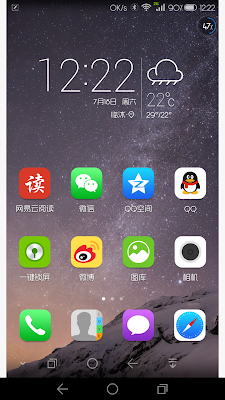 Theme IOS 9 For Huawei Emui