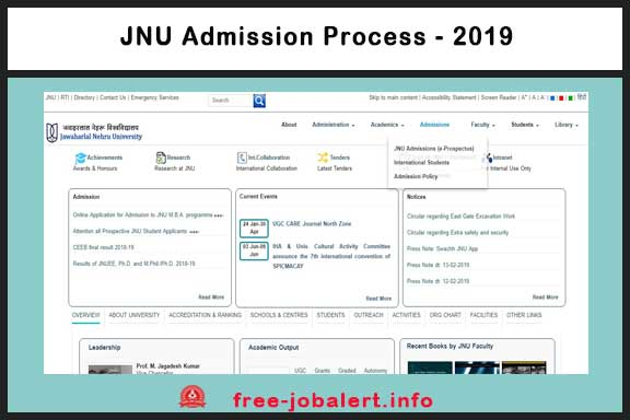 JNU Admission Process: Information in Jawaharlal Nehru University JNU Entrance Examination 2019