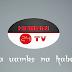LEO NDANI YA HABARI24 TV--KAULI YA WAZIRI UMMY MWALIMU JUU YA ULINZI WA MSICHANA WA KITANZANIA