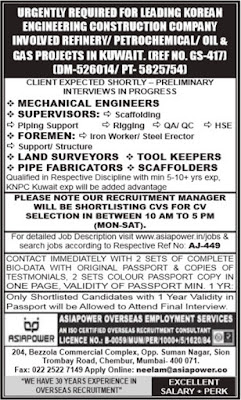 Korean Company Oil & Gas project jobs in Kuwait