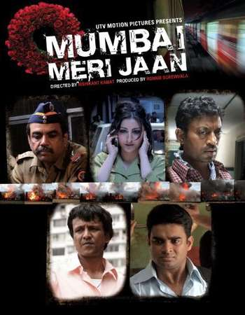 Poster Of Mumbai Meri Jaan 2008 Hindi 600MB HDRip 720p ESubs HEVC Watch Online Free Download downloadhub.in