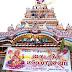 கல்முனை ஸ்ரீ தரவை சித்தி விநாயகர்  ஆலய  வருடாந்த  மகோற்சவ திருவிழா   சிறப்பாக  நிறைவடைந்தது