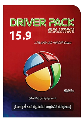 download driver w