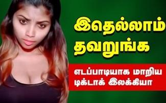 TikTok Elakkiya Latest Interview Vs EPS Angry Speech | Tamil Memes