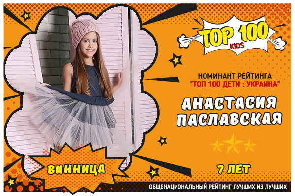 http://www.top100ua.com/p/800x600-normal-0-false-false-false-ru-x_57.html