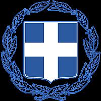 Logo Gambar Lambang Simbol Negara Yunani PNG JPG ukuran 200 px