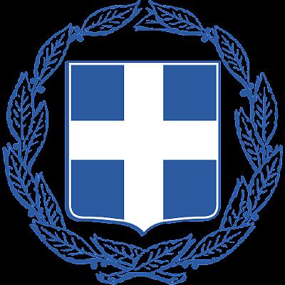 Coat of arms - Flags - Emblem - Logo Gambar Lambang, Simbol, Bendera Negara Yunani