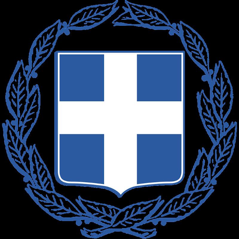 Logo Gambar Lambang Simbol Negara Yunani PNG JPG ukuran 800 px