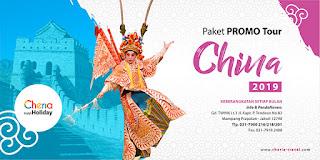 Paket Tour Promo China