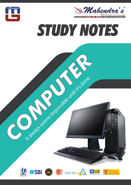 Study Notes : Miscellaneous Questions Of Computer For all Govt. Exams | 23.03.18