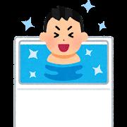 冷水浴的插图