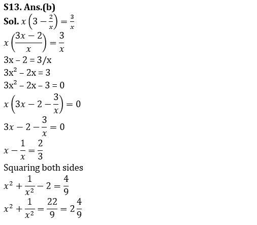 Algebra Questions for SSC CGL TIER-2 , SSC Stenographer & IB (ACIO) 2017_310.1