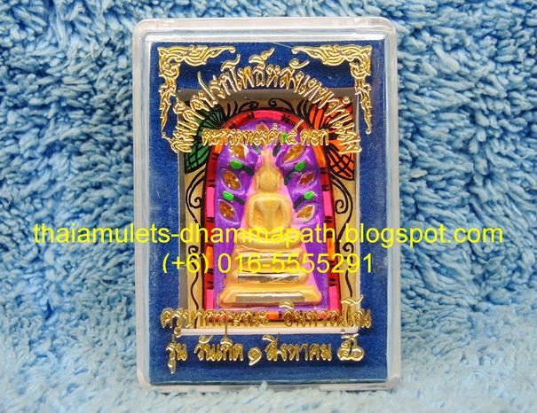 Code 6056 Kruba Krissana Wat Weruwan Superb Excellent First Batch Phra Somdej Purple 3 Silver Takruts With Butterfly Be 2556 Thai Amulets Dhamma Path