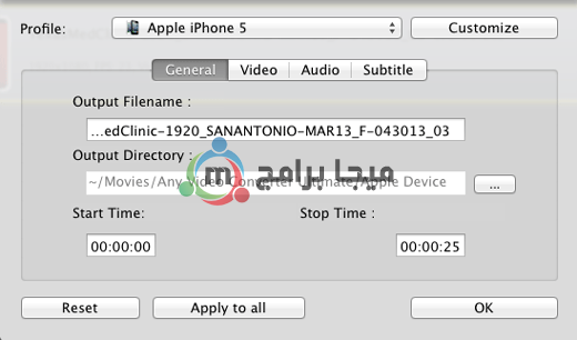 برنامج تحويل الفيديو الى جميع الصيغ  Any Video Converter