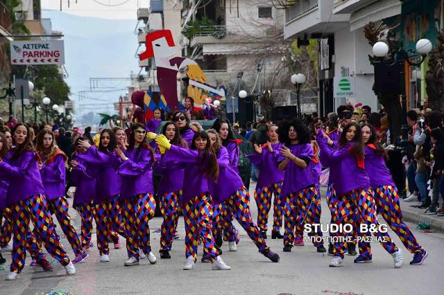Οργανώνονται οι εκδηλώσεις το Αργείτικο Καρναβάλι 2019