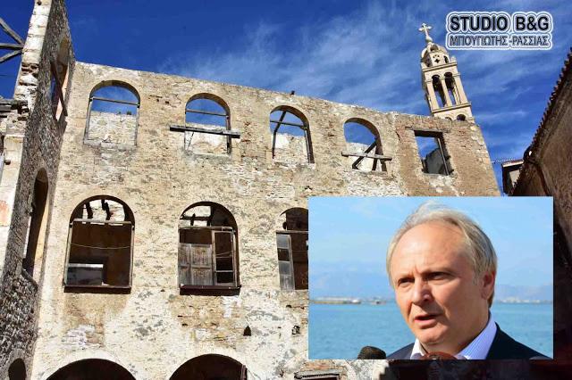 """Το """"παλεύει"""" και με το Εθνικό Μετσόβιο Πολυτεχνείο ο Ανδριανός για το Ενετικό κτήριο στο Ναύπλιο"""