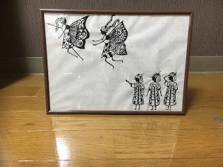 影織の切り絵「憧憬」