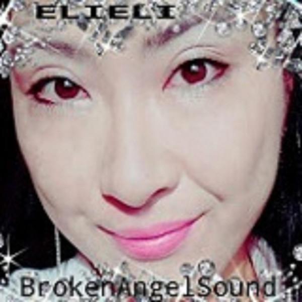 [Album] エリエリ – ブロークンエンジェルサウンド (2016.05.02/MP3/RAR)