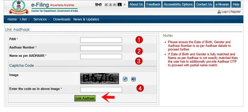 linked aadhar to pan card