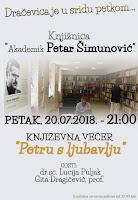 Književna večer Petru s ljubavlju - Dračevica slike otok Brač Online