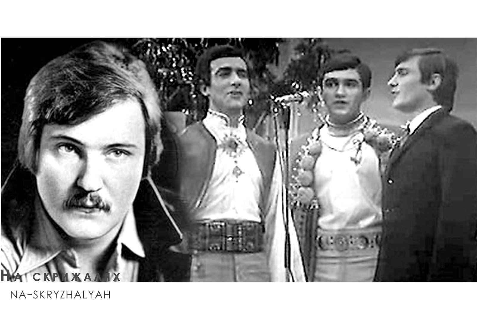 Володимир Івасюк:той, що знайшов Червону Руту - На скрижалях