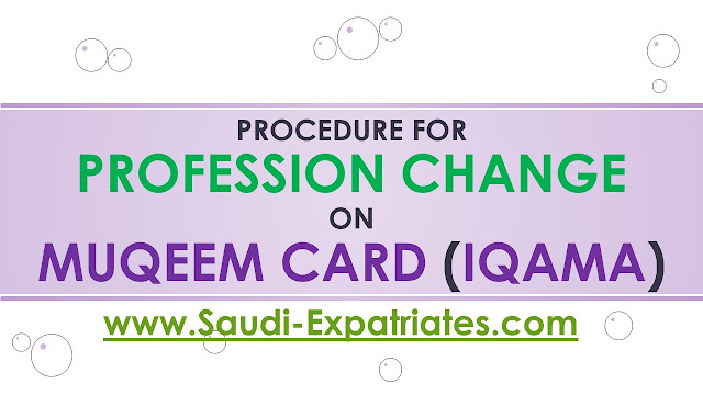 MOL KSA IQAMA PROFESSION CHANGE