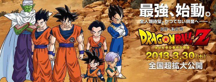 Cueca De Fora Dragon Ball Z Rises